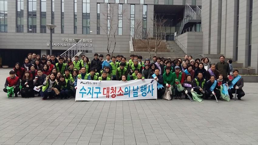 160321 100여명 참여 '봄맞이 대청소' 실시7-2.jpg