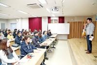 2-1민원접점부서-직원-친절교육-사본.jpg