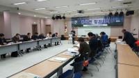 3월정기회의 6png.png
