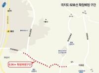 국도82호선확장예정구간-사본.jpg