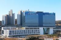 용인세브란스병원.jpg