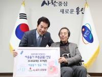 12일-이웃돕기-성금-전달식(효자병원).jpg
