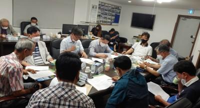 7월 정기회의9pg.jpg