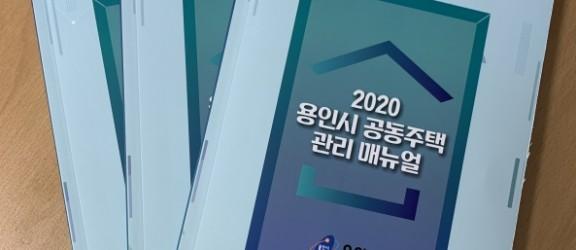 20201008_162119.jpg