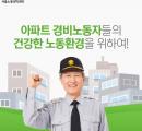 서울시, 거리두기 강화로 업무증가'배…