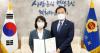경기도의회, 65년 사상 최초 '여성 주무팀장…