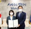 경기도의회, 65년 사상 최초 '여성…