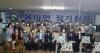 용아연 9월(177차) 정기회의 실시